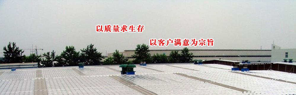 杭州兴发防水补漏公司