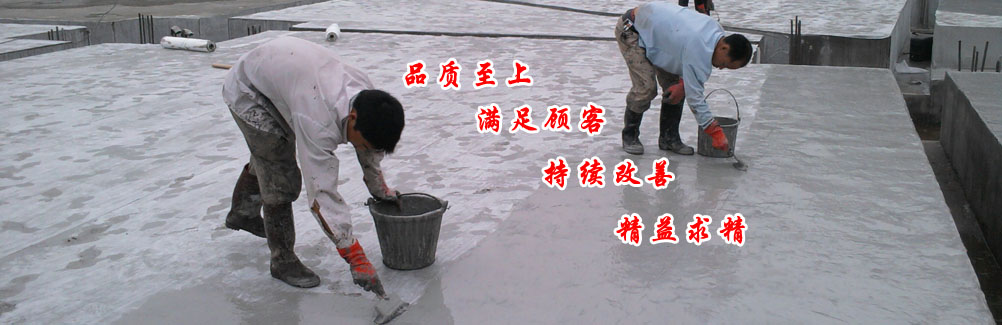 杭州清通工程